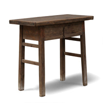 Single Drawer Elm Table, Antique Chinese