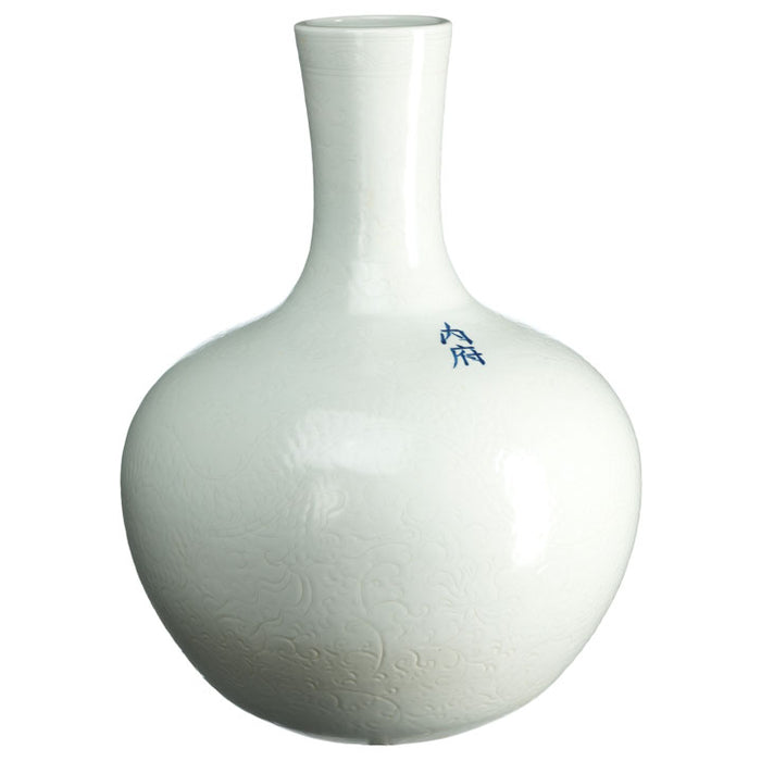 Glazed Embossed Vase