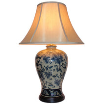Blue and Cream Ceramic Table Lamp