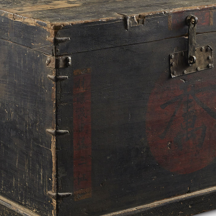 Chinese Antique Merchant's Travel Chest