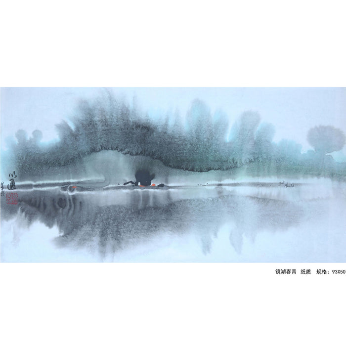Mirror Lake, Liu Yitong, Chinese Ink Brush Art