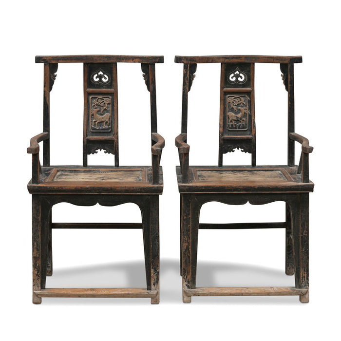 Pair of Shanxi Antique Elm Armchairs