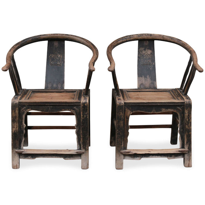 Pair of Rustic Chinese Horseshoe Armchairs