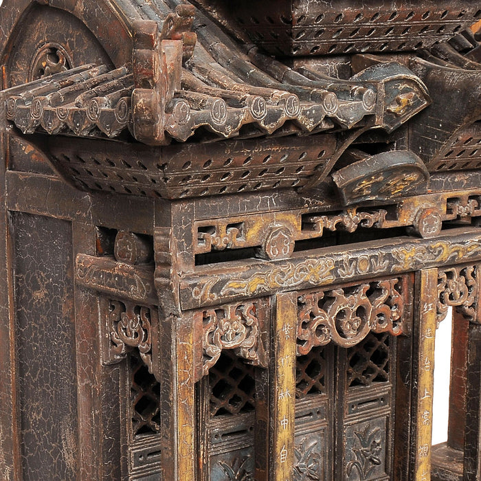 Antique Chinese  Buddha House
