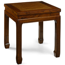 Square Stool, Warm Elm