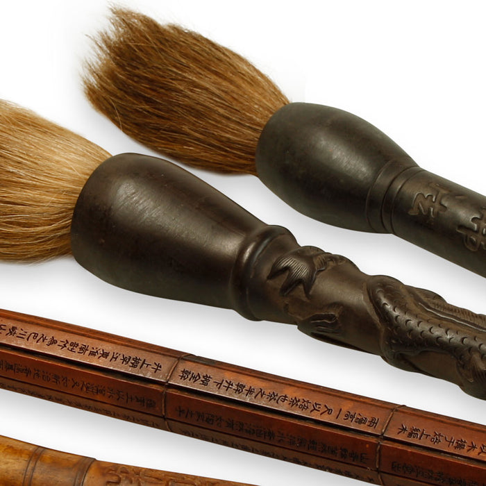 Carved Wood Calligraphy Brush