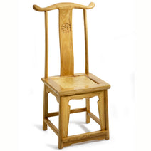 Yoke-Back Side Chair, Light Elm
