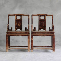 Pair of Shanxi Elm Armchairs