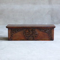 Antique Tibetan Pine Box