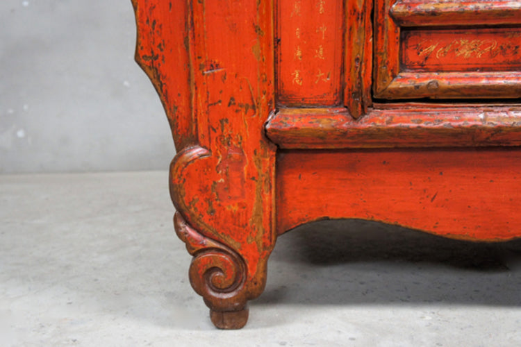 Large Red Lacquer Shanxi Buffet