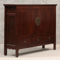 Walnut Gansu Armoire with Four Doors