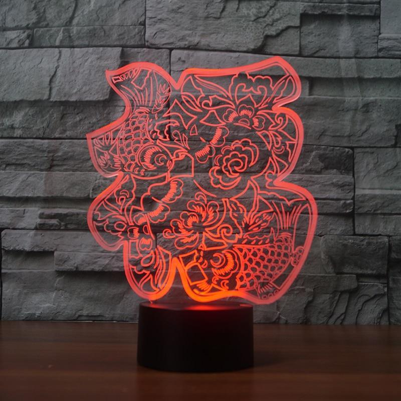 New Day Stock 3D Lamp Chinese Paper-Cut Fu Words 3D Led Lamp