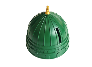 Madina Money Box
