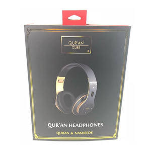 Quran Cube Headphones
