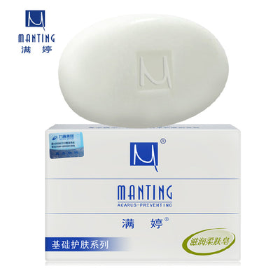 1 Pcs Manting Mites Acarus Acari Bacteria Removing Body Face Skin Oil Control Fresh Clean Soap Acne Care Soap Herbal Ingredien - 101 Soaps