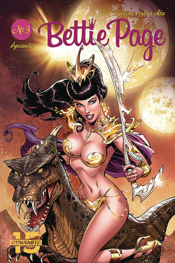 Bettie Page Unbound #3 A John Royle VF+/NM+ 1st print