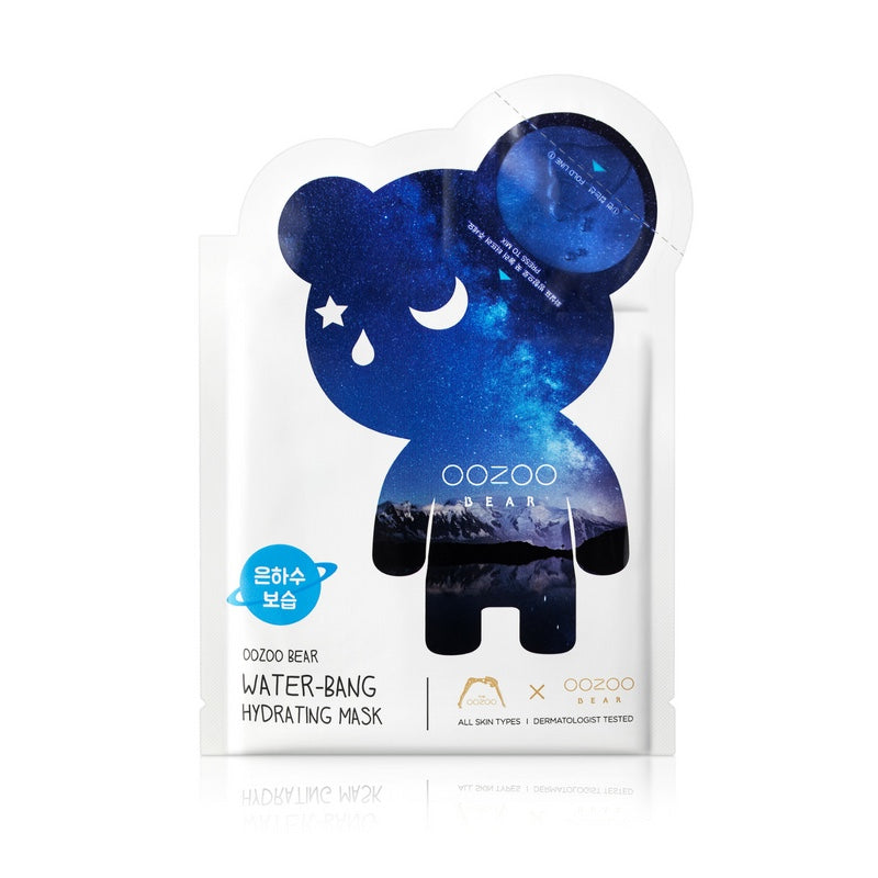 OOZOO Bear Water-Bang Mask