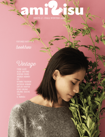 Amirisu - Issue 17 Fall Winter 2018 Amirisu Magazine