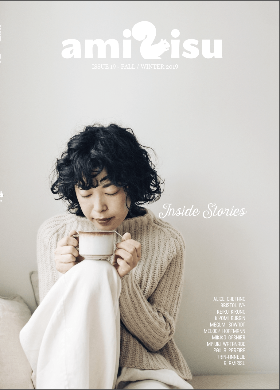 Amirisu - Issue 19 Fall/Winter 2019 Amirisu Magazine