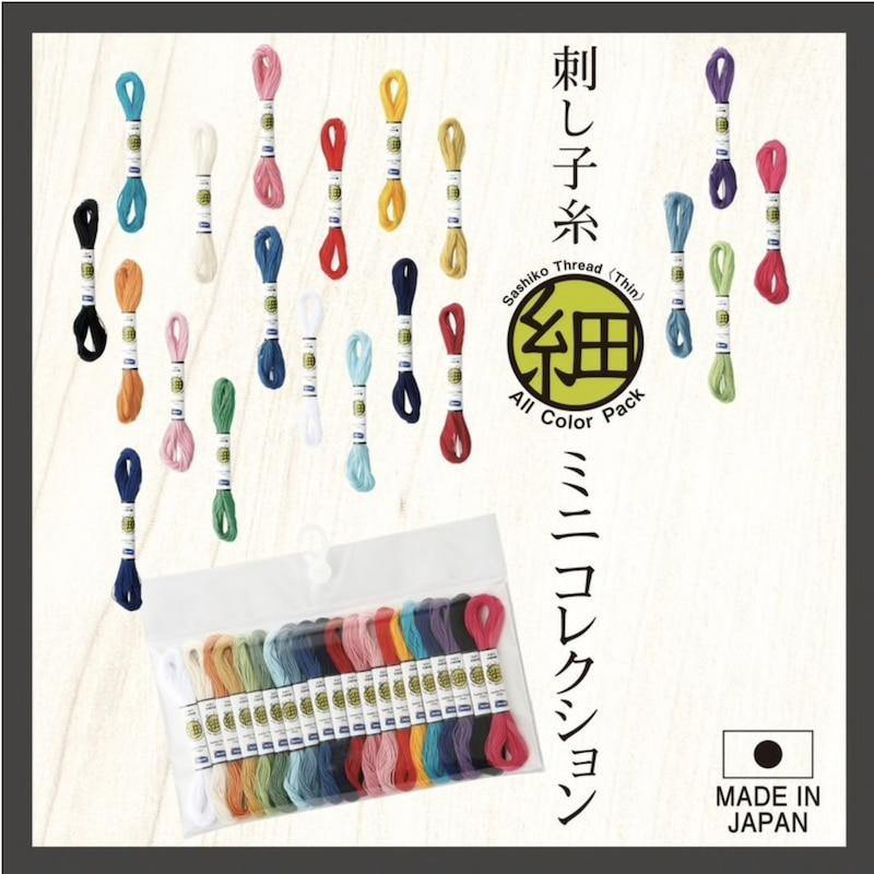 Fine Sashiko Threads Mini Collection Pack Olympus Other Stuff
