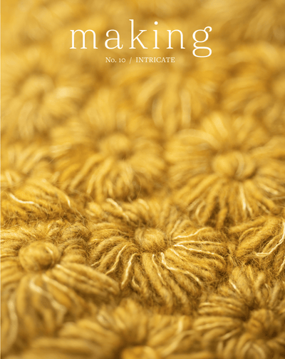 Making Magazine - No. 10 Intricate Making Magazine Magazine