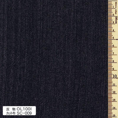 Olympus Sashiko Patch Boro Mending Collection Olympus Other Stuff Charcoal MC-2