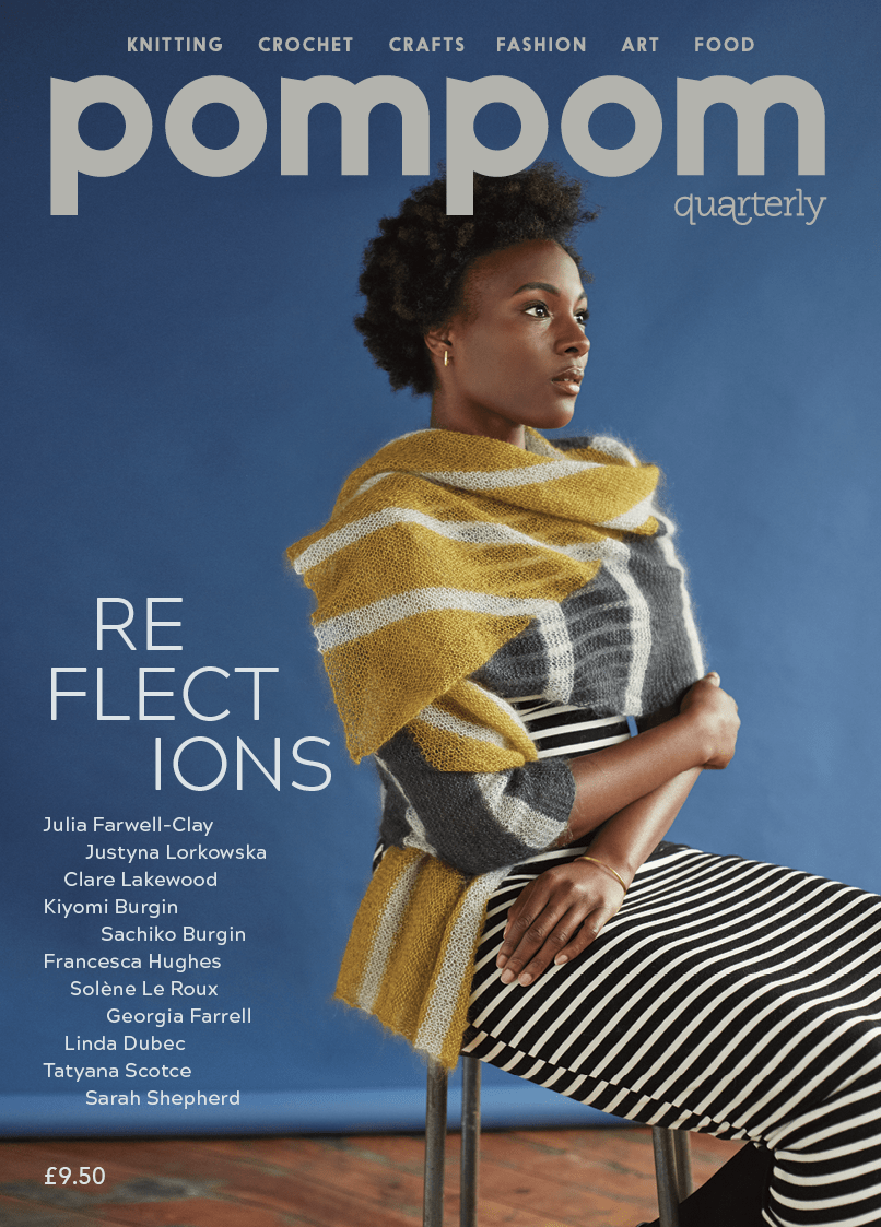Pompom Quarterly - Issue 19: Winter 2016 Pom Pom Press Magazine