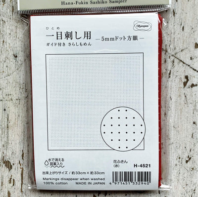 Sashiko Sampler - Vertical Dots Red Olympus Other Stuff