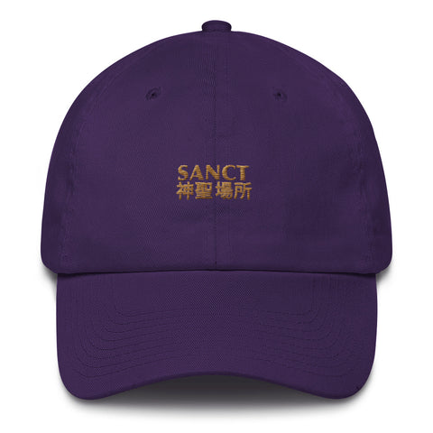 Sanct Cangjie Hat