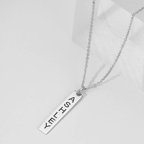 Personalized Engravable Bar Necklace