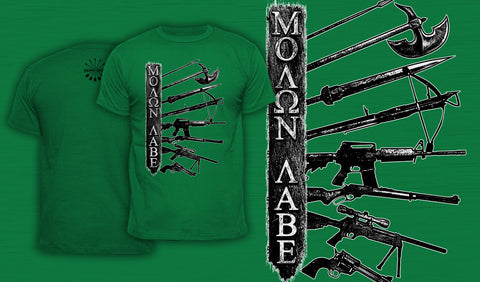 Molon Labe - Men's T-Shirt Green