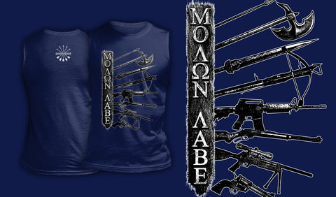 Molon Labe - Muscle Shirt Navy