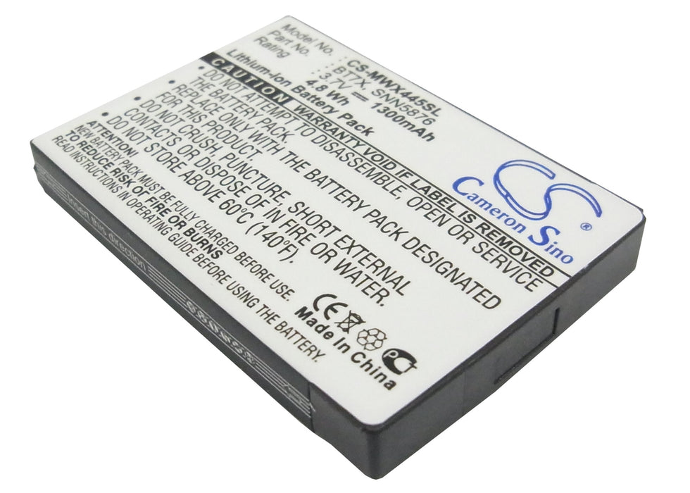 BoostMobile Theory Replacement Battery