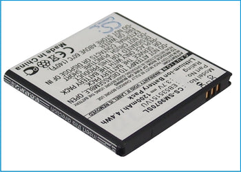 Samsung Galaxy S Advance GT-B9120 GT-I659  1200mAh Replacement Battery