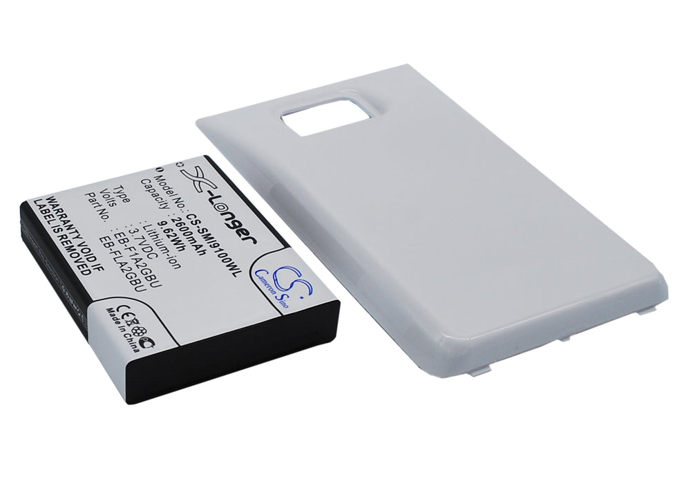 Samsung Galaxy S II Galaxy S2 GT-I91 White 2600mAh Replacement Battery