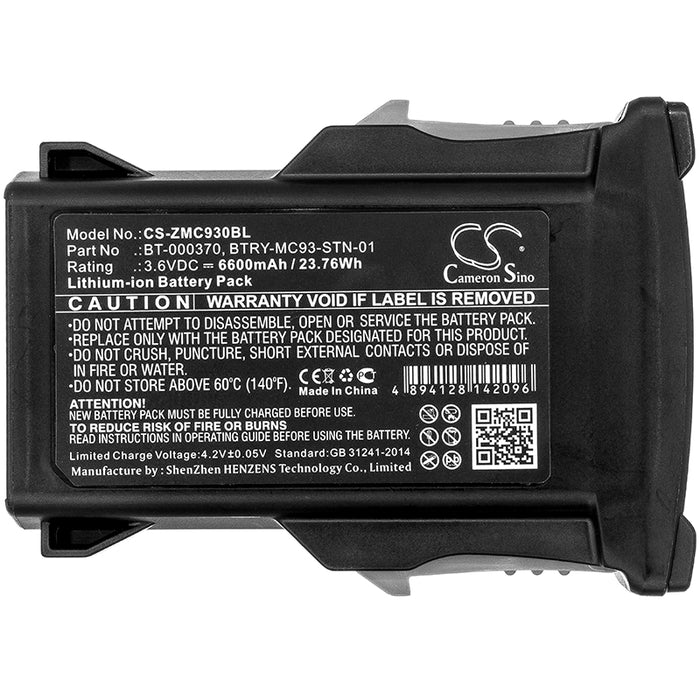 Zebra MC93 MC9300 Replacement Battery