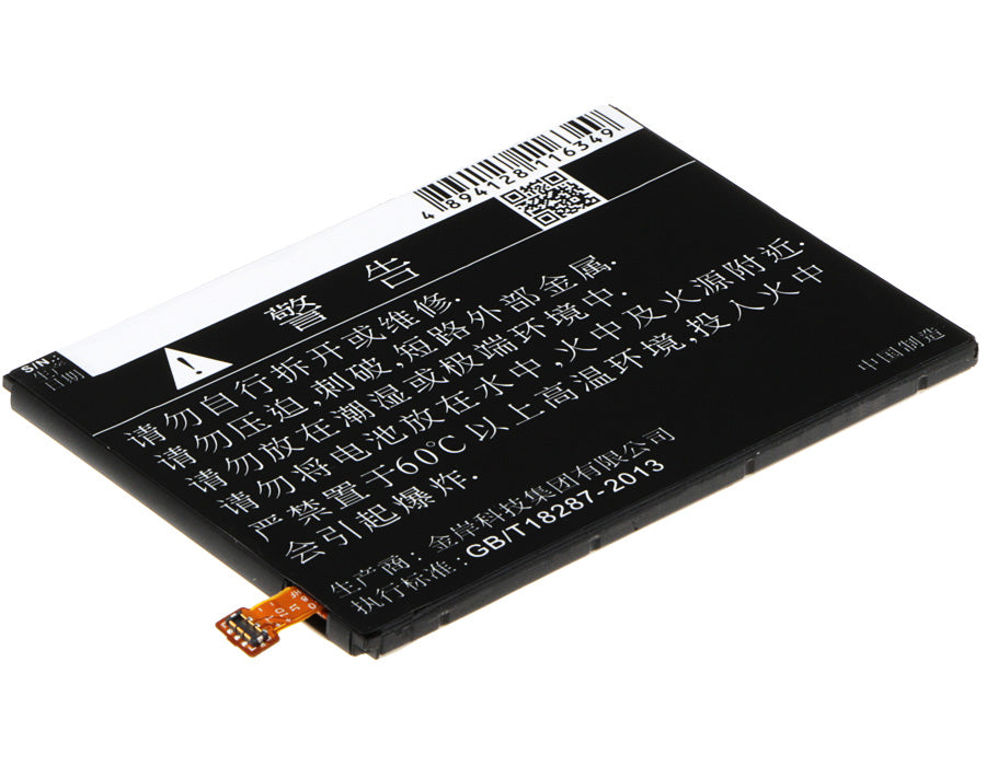 ZTE G111 N9518 Warp Elite Replacement Battery