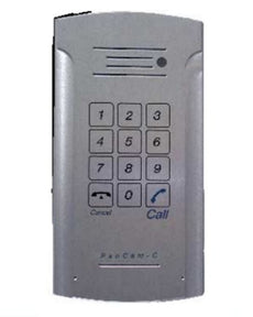 Aleen / ITS Telecom - Pancode Outdoor Door Phone, Piezo Keypad With Color Camera  Stock# I00000915  NEW