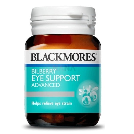 Blackmores Bilberry Eye Strain 30Tabs (24201) Bilberry (Vaccinum Myrtillus) | BLACKMORES
