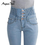 2018 Jeans Womens High Waist Elastic Skinny Long Pencil