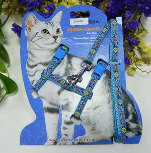 Products For Pet Cat And Leash Adjustable Pet