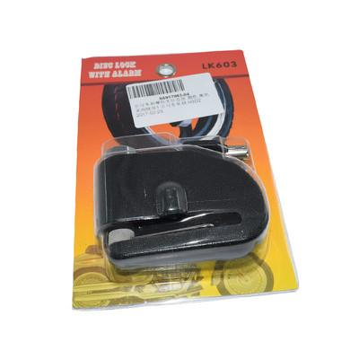 Disc Brake Lock with Alarm