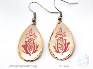 Earrings: TERF0113