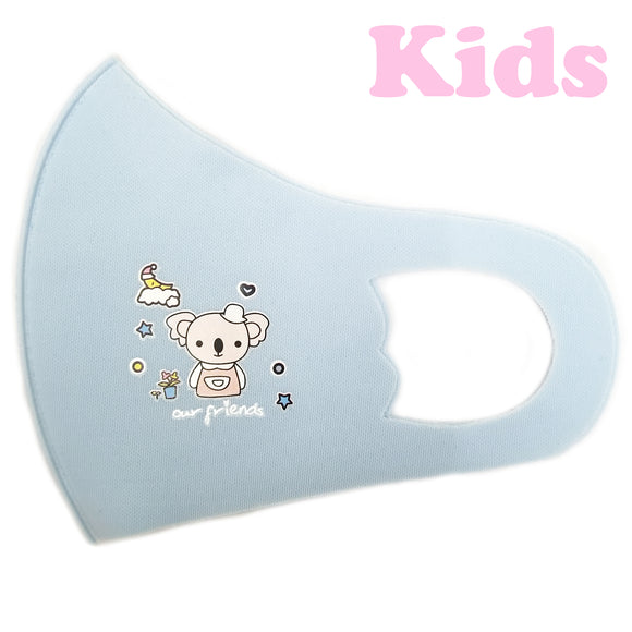 Kids blue polyester mask - koala