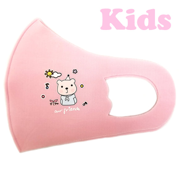 Kids pink polyester mask - bear