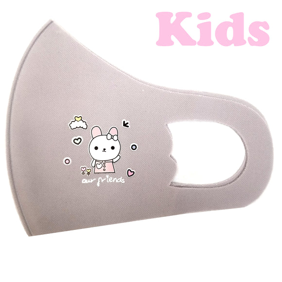 Kids grey polyester mask - rabbit
