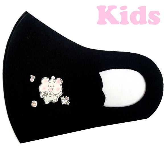 Kids black polyester mask - mouse