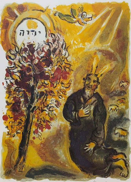 "MARC CHAGALL ""Exodus - Burning Bush"" Limited Edition Colour Lithograph"