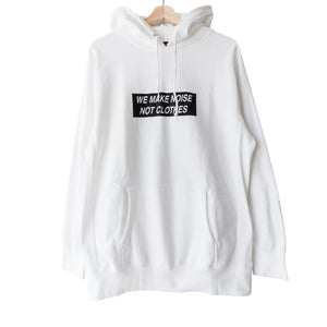 "Undercover ""WE MAKE NOISE NOT CLOTHES"" Hoodie"