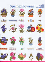 Dakota Collectibles Spring Flowers